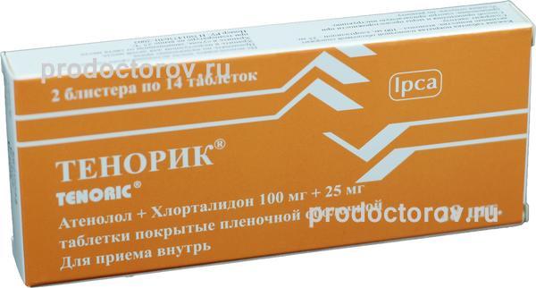 pochemu-zhenshini-lyubyat-alkogolikov-litvak