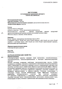 Путин подписал закон о запрете переводов в Украину через