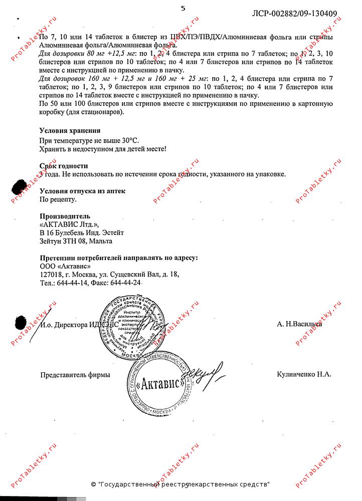 анализ крови на паразитов институт паразитологии