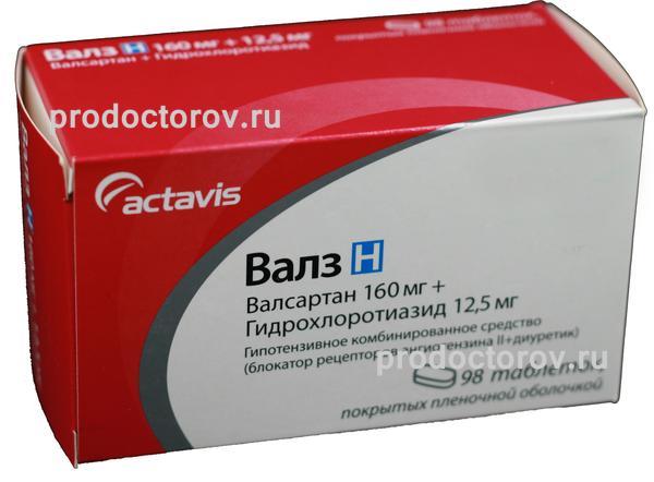 релиф мазь цена в аптеках столички