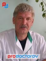 Архангельск, проезд приорова, 6, корпус 1 инн 2901025420