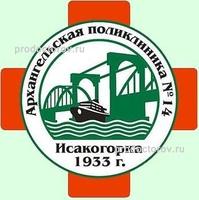 Международный медицинский центр медикал он групп иркутск