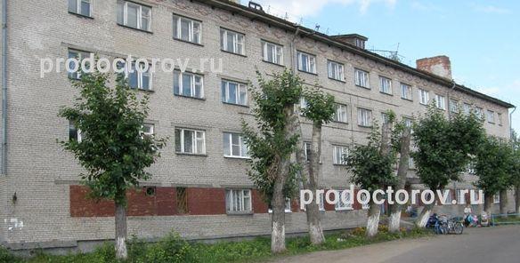 Архангельск, пр ломоносова, 292