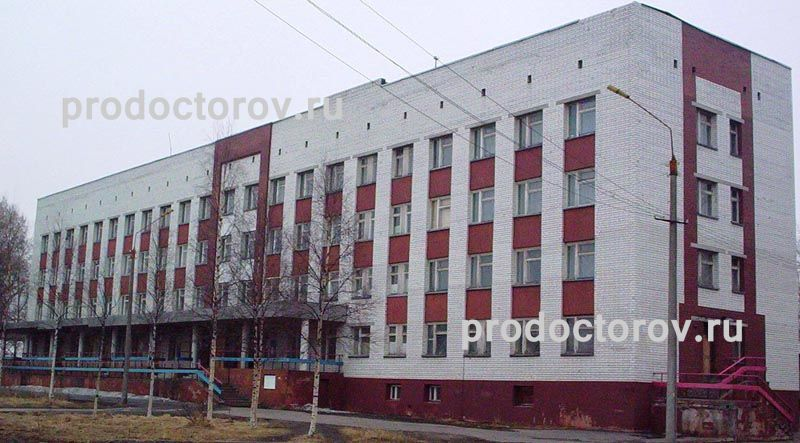 Вакансии в поликлиника ульяновск