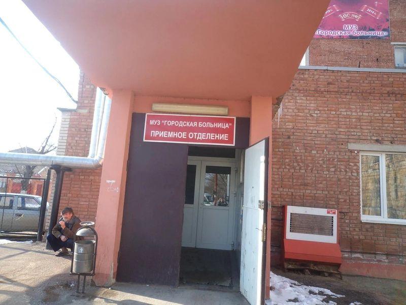 1 горбольница оренбург поликлиника оренбург регистратура