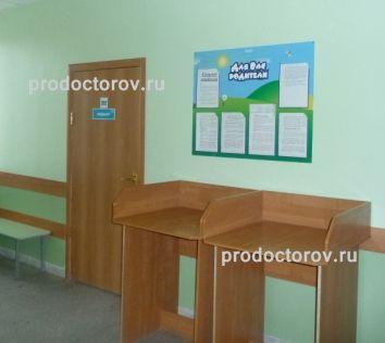 Городской медицинский центр мытищи медкнижки