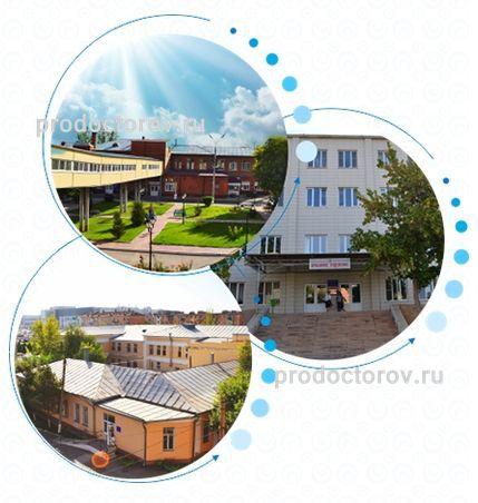 больницы №1 Астрахани