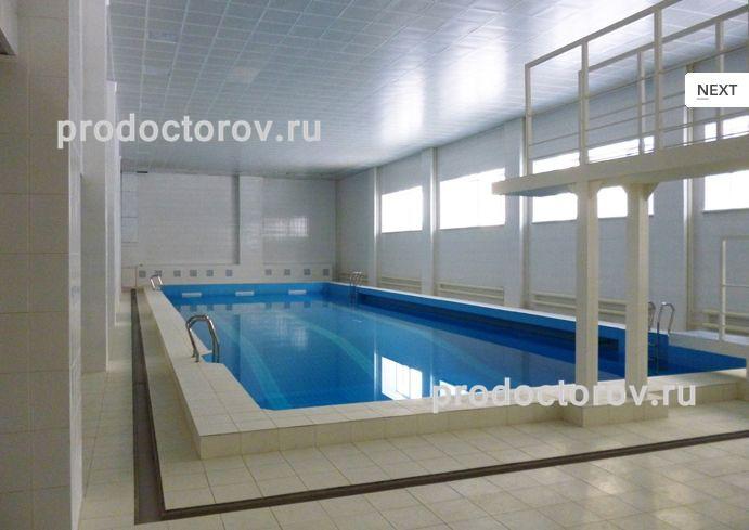 бассейн барнаул обь: