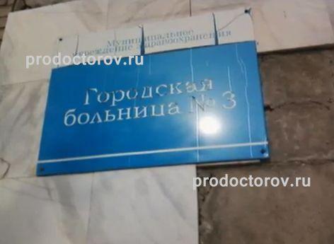 Будь здоров медицинский центр нижний новгород официальный сайт