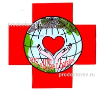 29 больница приокский район нижний новгород