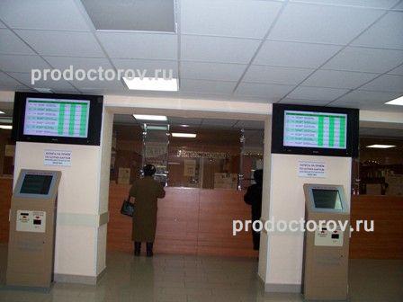 Красноярская межрайонная больница 3 - участник конкурса поликлиника начинается с регистратуры