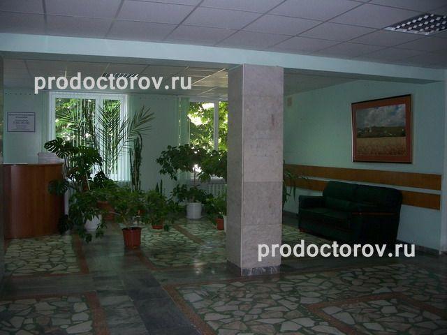 Больница середавина гематологическое отделение