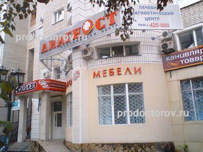 Цмсч 122 клиническая больница