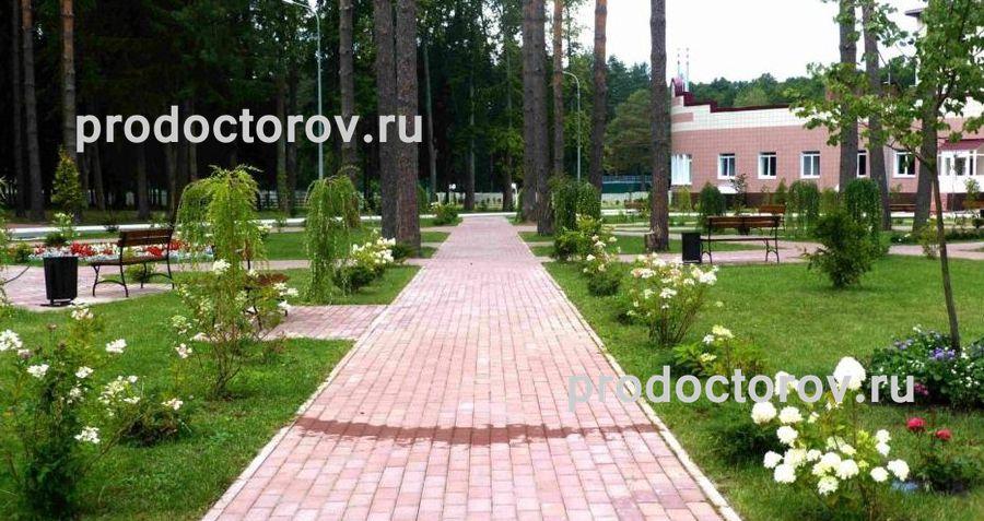 Фотографии санатория «