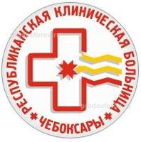 Детская поликлиника щелково московская область
