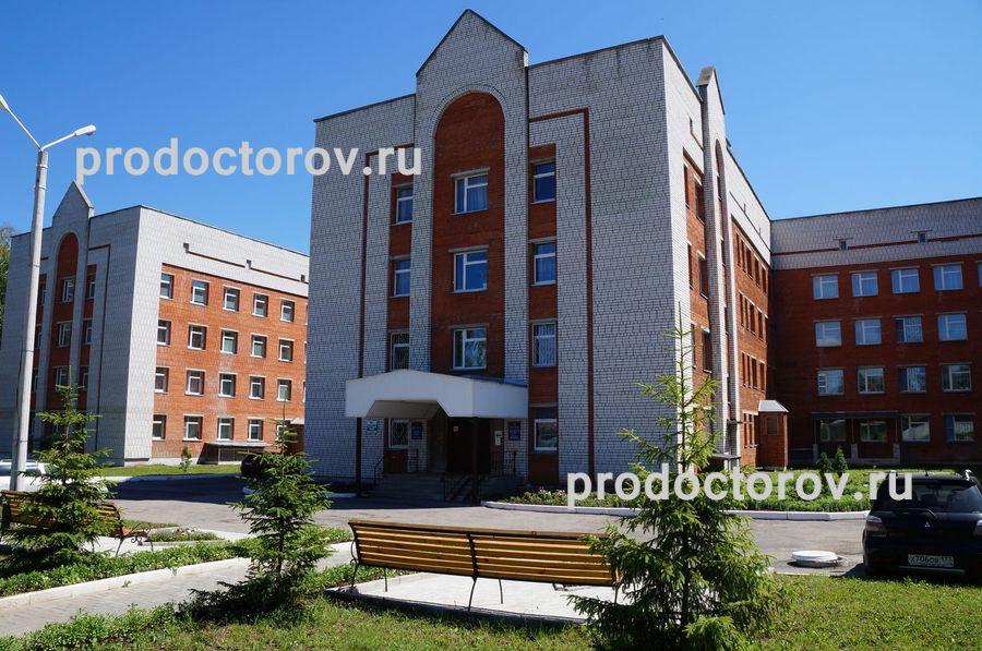 Стоматологическая поликлиника минска маяковского