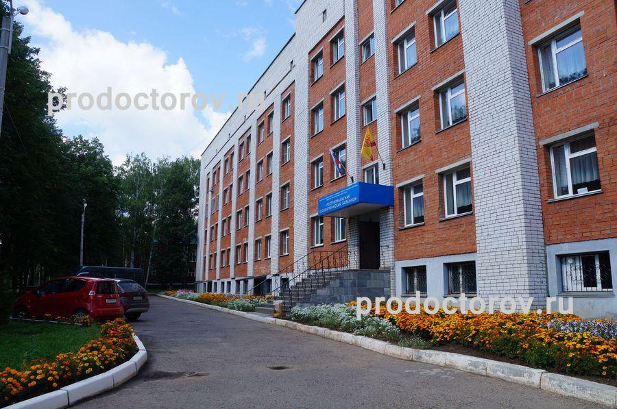 Лор отделение 15 больницы волгоград