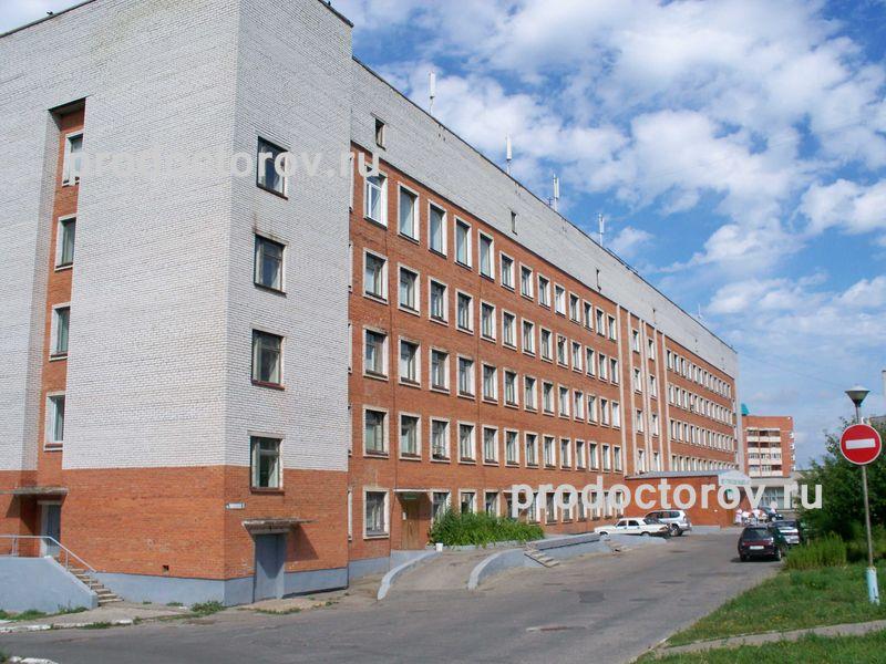 Как доехать до 13 больницы в москве от метро пролетарская