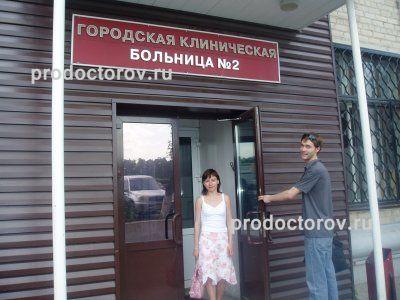 Shkola gitary - music schools, kiev, shevchenkivskyi raion, politekhnichna vulytsia, 25/29 - yandexmaps