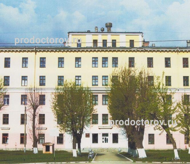 Ветеринарные клиники города новомосковска