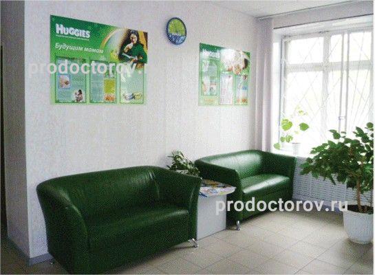 перинатальный центр - Челябинск