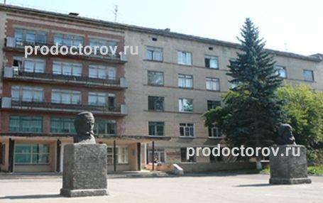больницы №9 Челябинска