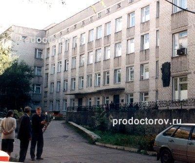 2-я городская клиническая больница новосибирск
