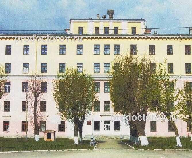 областной больницы №2