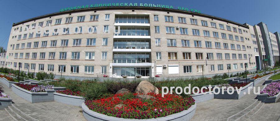 Платное поликлиники в г москве