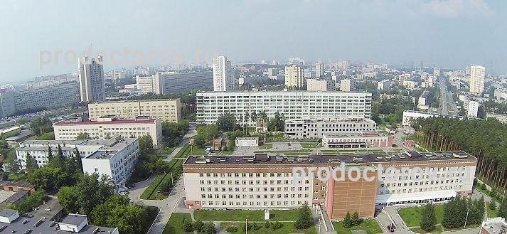 больницы №40 Екатеринбурга
