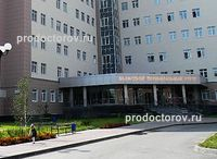 Детской городской клинической больнице 9