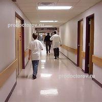 Республиканская больница 2 кызыл официальный сайт