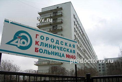 Сайт стоматологической поликлиники 1 в вологде