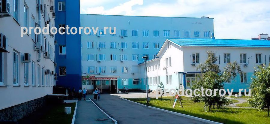 больницы №41 Екатеринбурга
