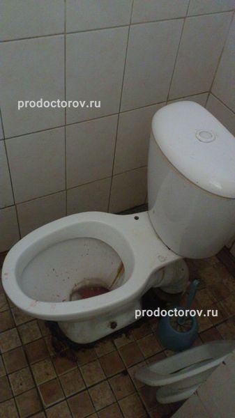 Запись на прием к врачу через интернет г. москва