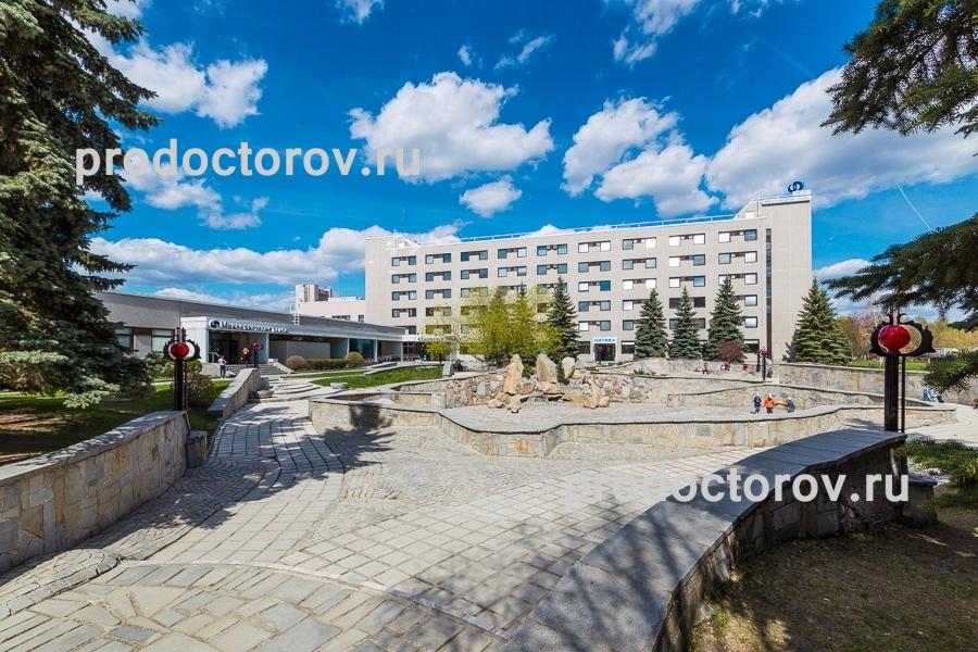 Фотографии МНТК «Микрохирургия