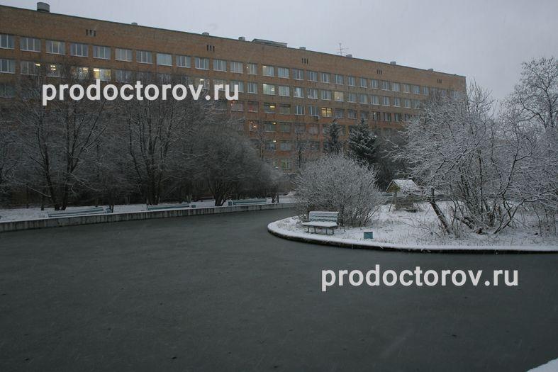 Фотографии больницы №119 ФМБА