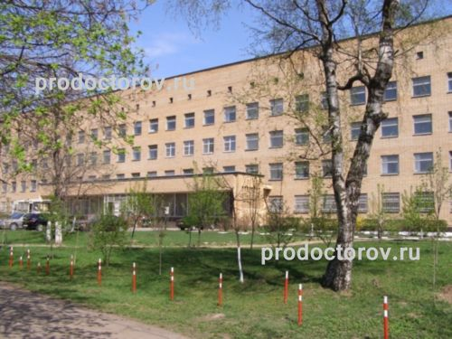 больницы №119 ФМБА Химок