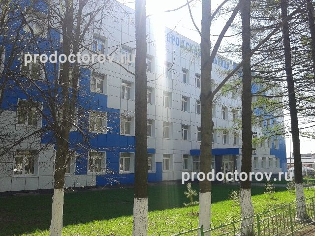 городской больницы Химок