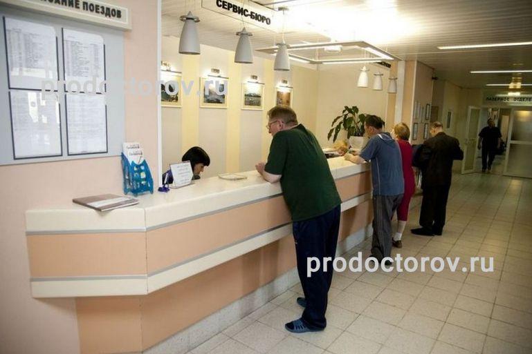 Фотографии Иркутского филиала