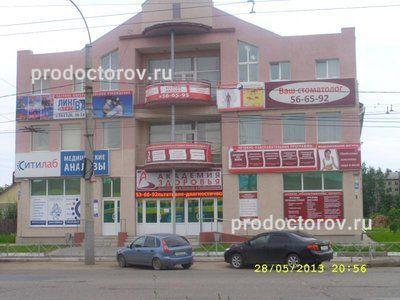 """здоровья"""" Иваново"""