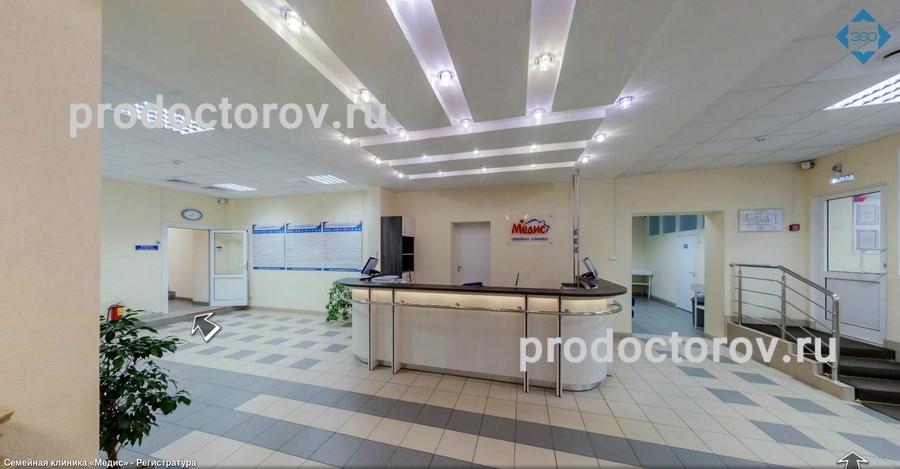 Стоматологическая поликлиника улица московская