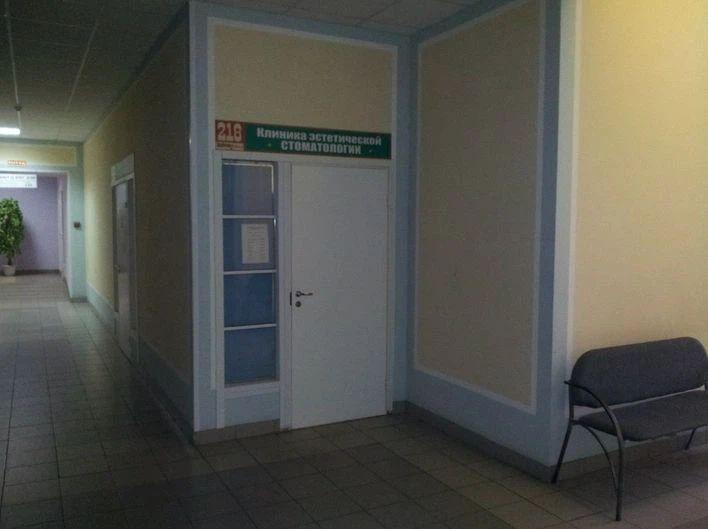 стоматологии Иваново