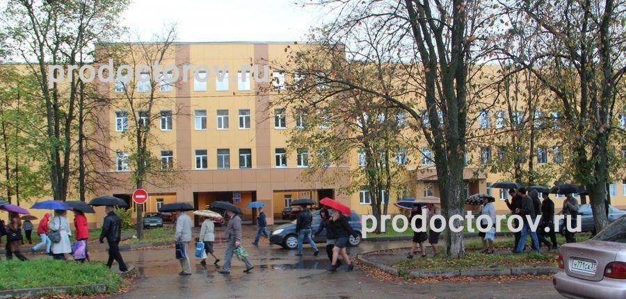 Отзывы о новосибирской больница