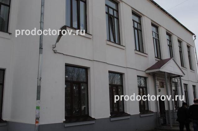1 городской клиническая больница иркутск