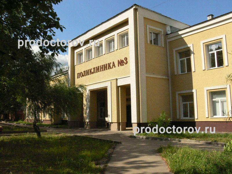 Стоматологическая поликлиника чебоксары в альгешево
