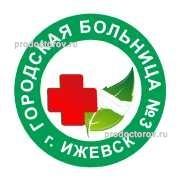 Психиатрическая больница чеховский район яковенко адрес