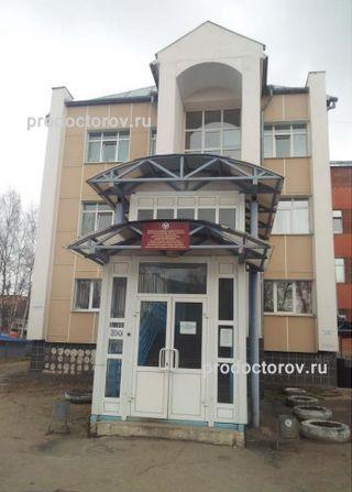 3 клиническая больница н.новгорода
