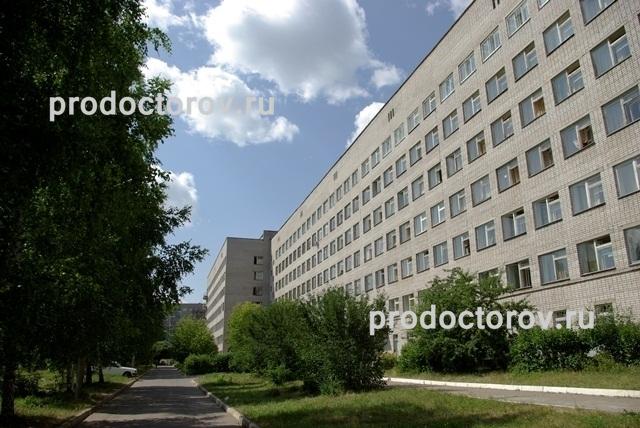 Запись к врачу в больницу 1 в туле
