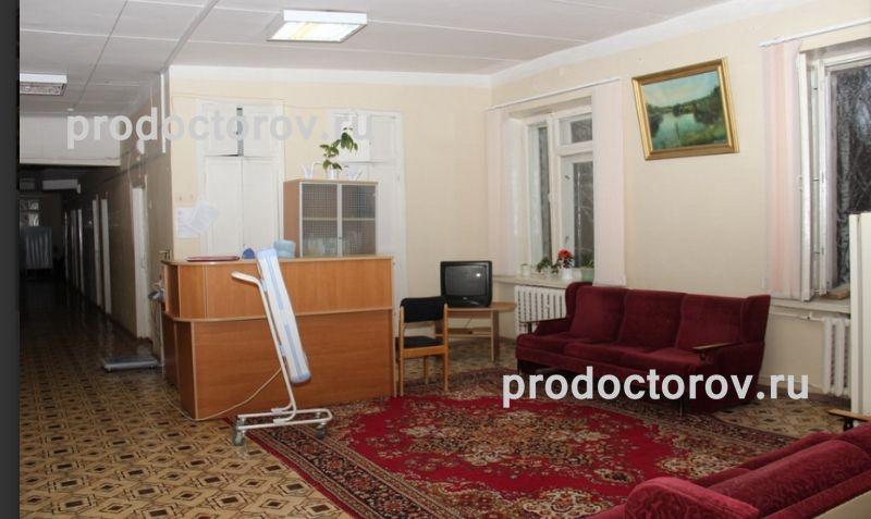 Приемное отделение областной больницы харькова